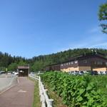 42946522 - 旭岳ロープウェイ山麓駅。旭川駅から路線バスも出ています。