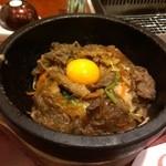 焼肉レストランひがしやま - 牛すじビビンバ 500円