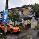 まいう〜餃子専門店 - 全景(2015年10月)