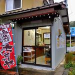 まいう〜餃子専門店 - 入り口(2015年10月)