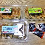 まいう〜餃子専門店 - 野菜餃子 & 海鮮餃子 & きのこ餃子(2015年10月)