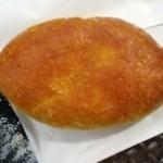 林檎のはな - 揚げたて赤牛カレーパン(ノーマル 300円)
