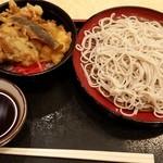 42948701 - 私の秋野菜天丼セット