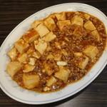 チャイナキッチン 杭州 - 麻婆豆腐
