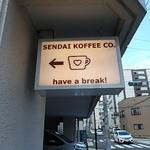 センダイコーヒー -