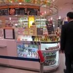 りんごの下 - お店は博多阪急の地下一階にありますよ