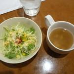 42951193 - サラダ、スープ