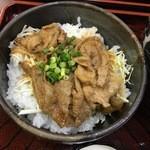丸新 - 生姜丼は熱いご飯との相性よい生姜ダレがたっぷり