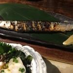 42956409 - 秋刀魚の塩焼き
