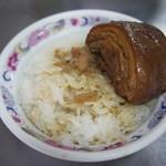 山河魯肉飯 - 料理写真:魯肉飯 50元
