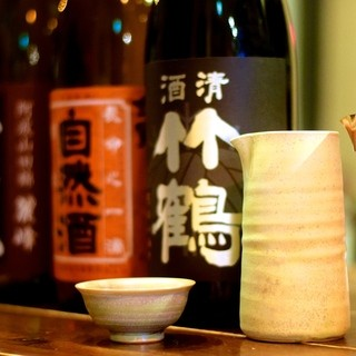 厳選した純米酒を適温に醸した燗酒はお酒が残らない