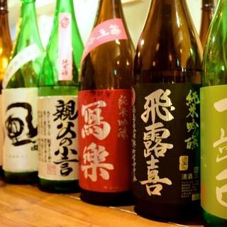 福島、東北の地酒を中心に全国の銘酒が揃っています。