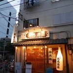 ムーン ファクトリー コーヒー - 居酒屋さんの2階にお店があります