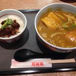 42968727 - カレーAセット 970円 税別                       きしめん、ミニ牛スジ丼