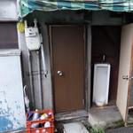 丸好酒場本店 - 201510 噂のトイレ。扉を開けるとすぐに小便器があり、扉を開けながら出ないと用を足せない開放感あふれる仕様。