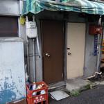 丸好酒場本店 - 201510 右の白い扉が噂のトイレ。左の茶色の扉はお店の裏口。