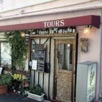 TOURS - こんなお店でした