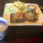 ディア タイム - 和風おろしハンバーグ
