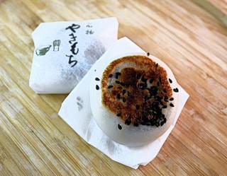 汐沢製菓 - やきもち