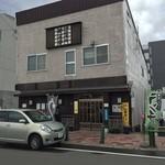 酔月亭 - 店舗向かい有料駐車場ございます。