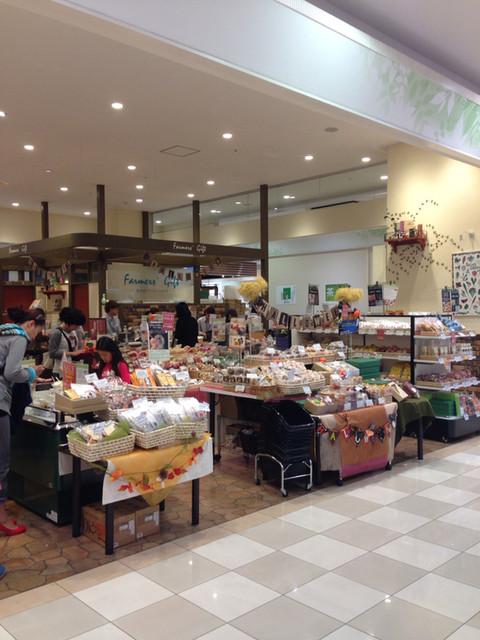 軽井沢ファーマーズギフト 前橋店