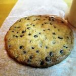 プリティシングス - チョコチップクッキー