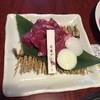 焼肉三昧 牛旨 - 料理写真:赤身サーロイン