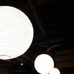 民芸茶房 栗の家 - 室内照明