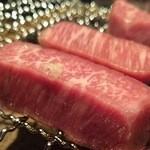 神戸焼肉 樹々 - 特選ヘレ
