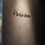 Le Temps Perdu - おおっと、ココやったんやぁ~。チョイ分かり難いっすね。^^;