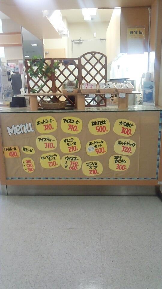 ANAフェスタ 庄内空港店