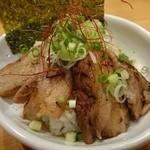 めん祭 - チャーシュー丼