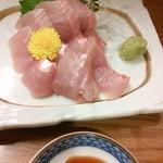 渡 - 金目鯛800円