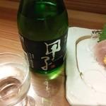 渡 - 純米酒800円