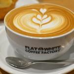 フラット ホワイト コーヒー ファクトリー ダウンタウン店 - ラテ