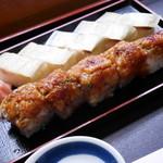 米作 - 穴子棒寿司