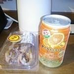 フジグラン - アサヒ果実の瞬間贅沢みかんテイスト145円 北海道産おつまみ焼きイカ半額で111円