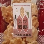 神楽坂地蔵屋 - えび煎餅 480円