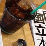 マルベリーフィールド - アイスコーヒー320円