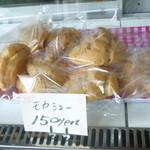 ケーキ屋 くるみ - モカシュー 150円
