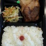 キズナ亭 - ミックス焼肉弁当(並) 800円 牛カルビ4枚、豚ロース4枚入ってます