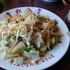 藤松食堂 - 料理写真:野菜炒め