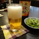 クローブ - 秋味と枝豆