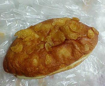 中村さんちのパン屋さん