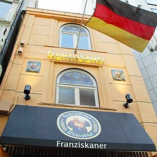 一軒家三階建ての隠れ家ドイツレストラン