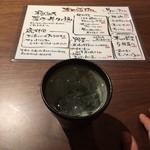 仙台牛タン 松阪鶏焼肉 福島西屋 - 麦焼酎ロックとおすすめメニュー