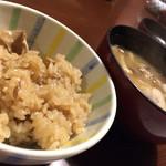 珠玉や - 舞茸ごはん(はえぬき)&たっぷりきのこの庄内芋煮汁
