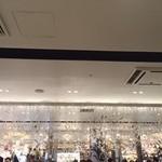 プラチナビュッフェ 小田急新宿ミロード店 -