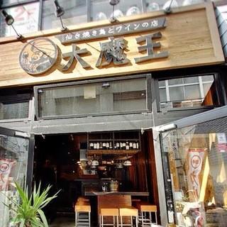 仙台駅前にあるお店です