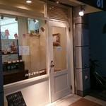 43009052 - 店写真